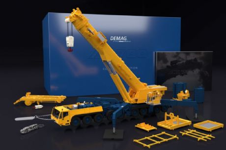 IMC Demag AC 700-9 Collectors Edition *Pre-Order